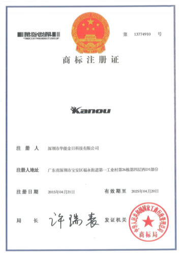 图形商标注册证书